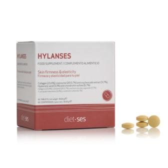 HYLANSES (с коллагеном и гиалуроновой кислотой)