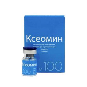 Ксеомин (100 ед.)